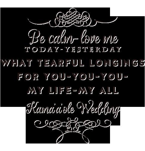 Kamaaole Wedding | カマアオレ・ウェディング